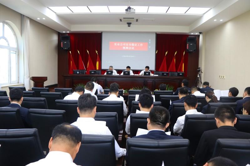 董事长冯卫东(台中)、总经理张立春(台右)、副总经理文武(台左)发表讲话