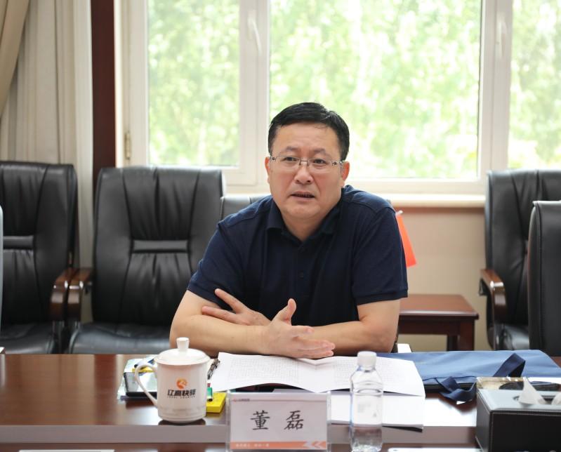 集团副总经理董磊提出指导性意见