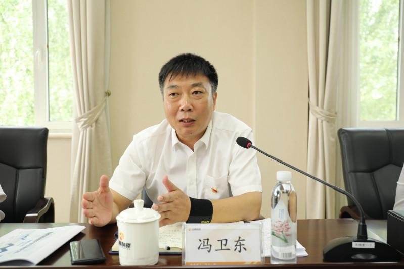 1党委书记、董事长冯卫东发表讲话
